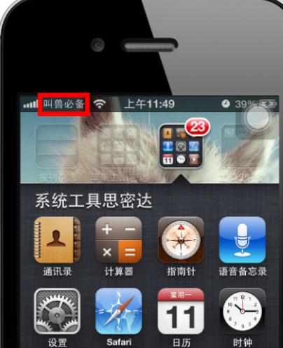 苹果手机里面怎么把图片转换成文字