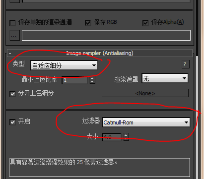 3dmax画的直线,为什么渲染出来不清楚图片