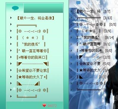 那个分组为什么有那么多字,我的确实少啦那么多字?图片