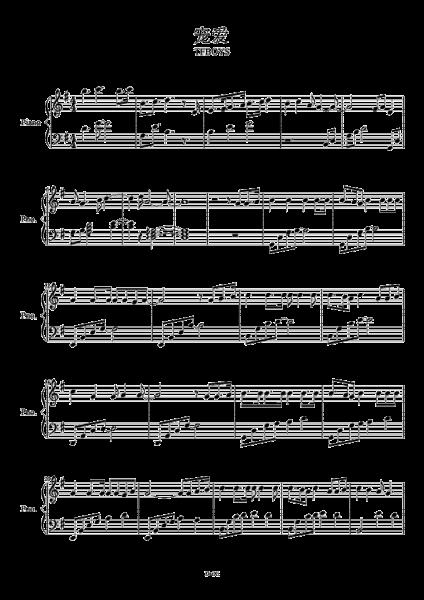 钢琴简谱宠爱双手的 是简谱图片