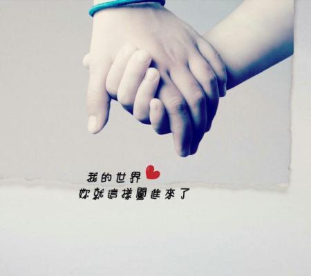 QQ聊天爱情