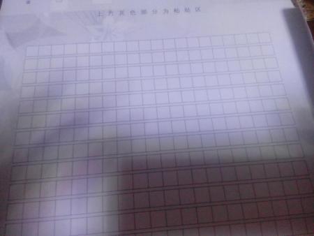 请问书信格式怎么写?图片