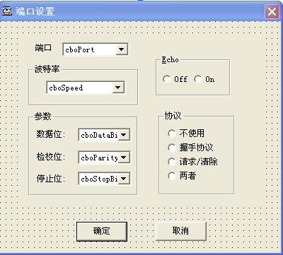 用vb编写程序_vb程序编写模拟串口