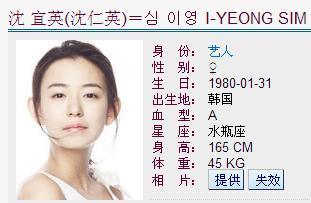韩剧美女的诞生庆珠的扮演者叫什么名字?