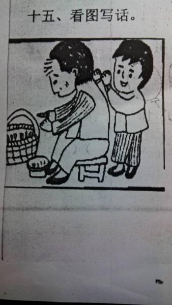 看图写话. (小学一年级,要求写清五要素)图片