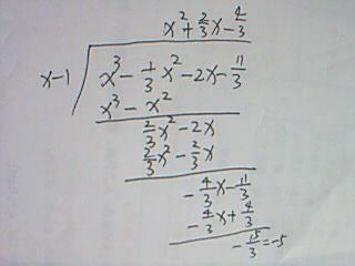 求这道题的除法算式图片