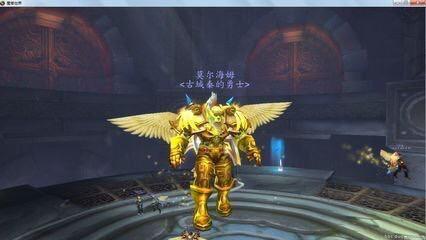 兽人幻化这两套是什么?特别是肩膀,那个有黄金翅膀的是什么?