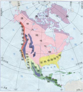 (2)找出北纬40°纬线,说出它自西向东依次穿过的气候类型;找出西经80