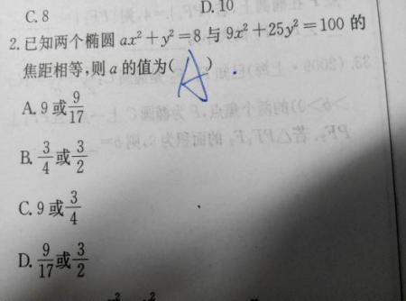 不对答案_Excel这哪里错了答案不对我的答案是隆华书
