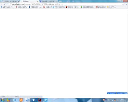 用百度网页搜索打不开图片