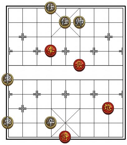象棋残局图片
