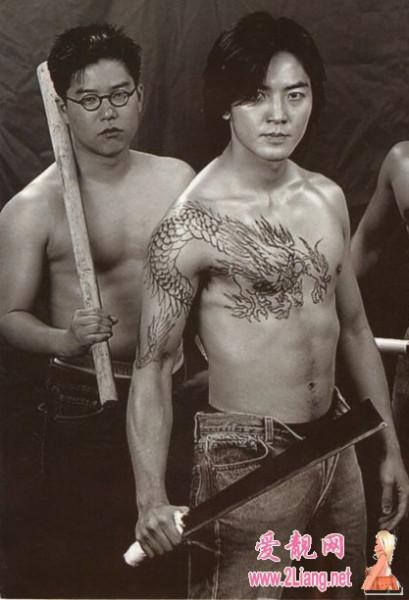 谁有古惑仔中的郑伊健的纹身图片图片