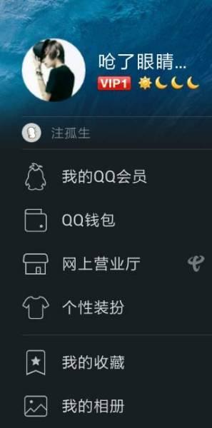 qq相册的高清图_手机qq相册里的照片怎么删除