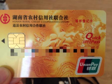 州哪里有银行卡_别人知道我的银行卡密码,没有卡和卡号他能从取款机上
