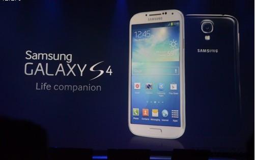 三星手机最新型号s_2014三星最新款手机型号是什么价格是多少1