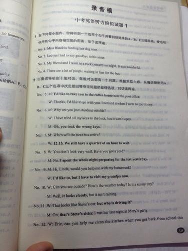 可用语音翻译,英语翻译,谢谢
