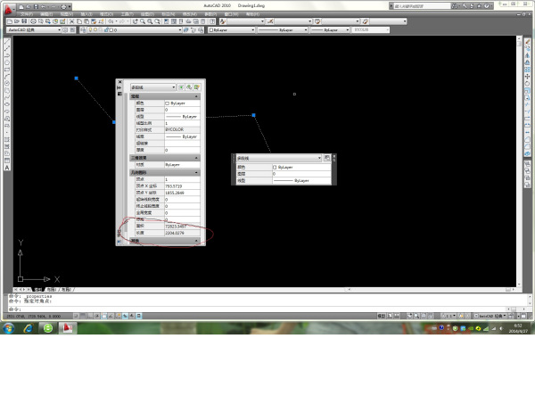 cad查询多段线长度_在CAD2007中如何计算不规则图形的平面面积