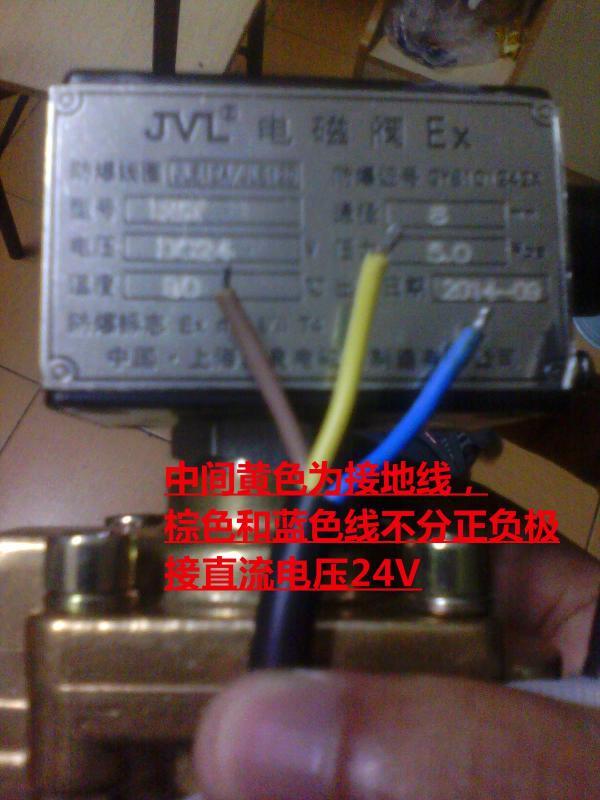 欧姆龙PLC接线问题,CP1H XA怎么和电磁阀接线 实物图都有