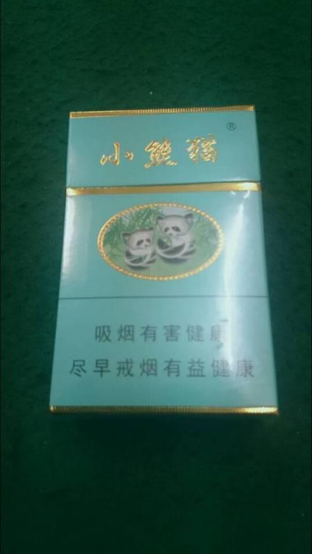 小熊猫香烟多少钱一包高清图片
