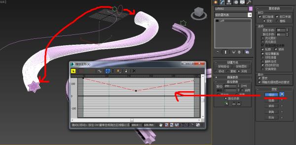 3dmax倒角剖面和放样命令各有什么作用图片