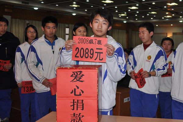 求山东省实验中学14级校服 就是刚毕业的11级的那种