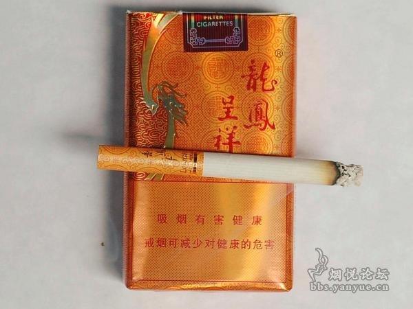 郑州龙凤呈祥系列烟图片