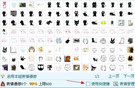 QQ聊天窗口打出来的字成文字彩色图片的动态笑情长片图金搞表馆图片