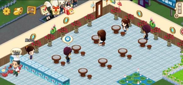 qq餐厅装饰_qq餐厅最佳摆法_qq餐厅摆法大全