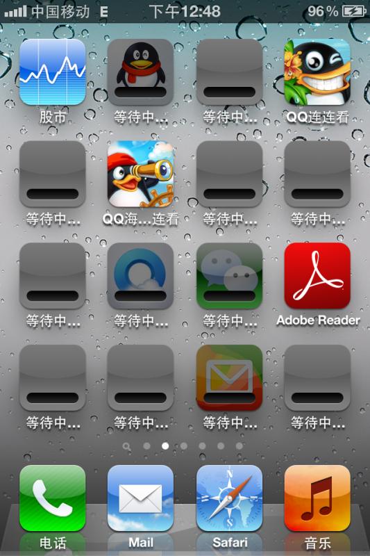 苹果手机图标显示等待中
