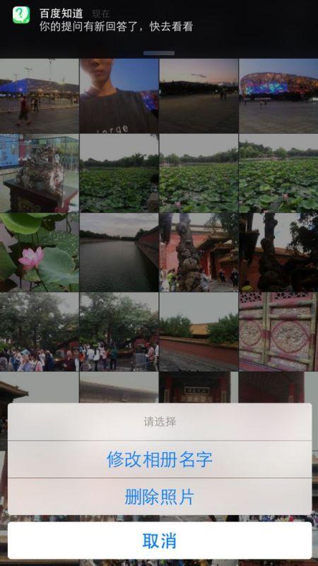 QQ同步助手IOS8.4苹果6 云端里面的照片怎么恢复
