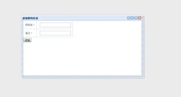 asp.net项目jquery easyui面板问题图片