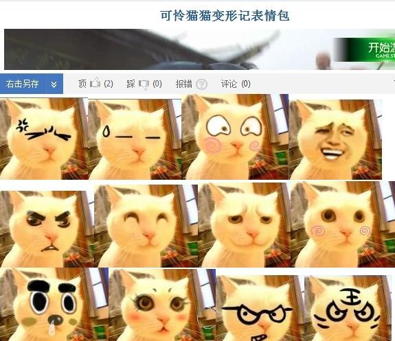 qq表情中这个是什么表情包图片