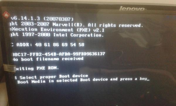 电脑黑屏开不起机_