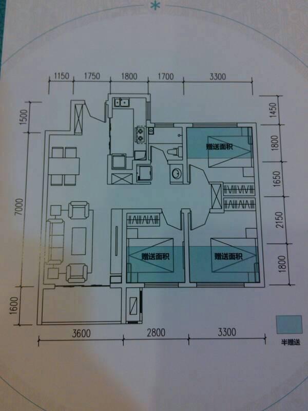 90平米三室两厅一卫装修设计图,效果图高清图片