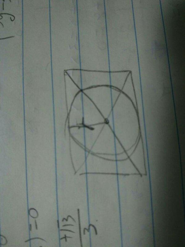 知四边形尺寸,怎样用圆规画出来
