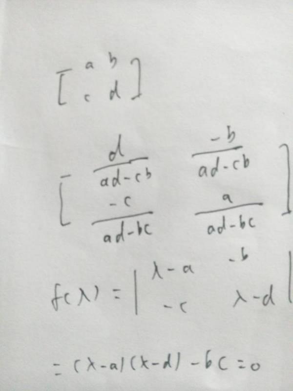 这公式对吗 可以把逆矩阵和特征值求法给我吗 百度作业帮