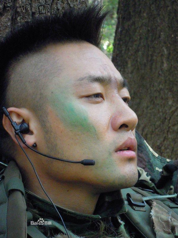 我是特种兵2里察猜的发型是啥发型图片