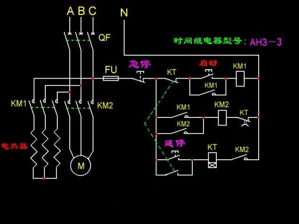 停时发热器先断开,延时后鼓风机再停.求实物接线图.