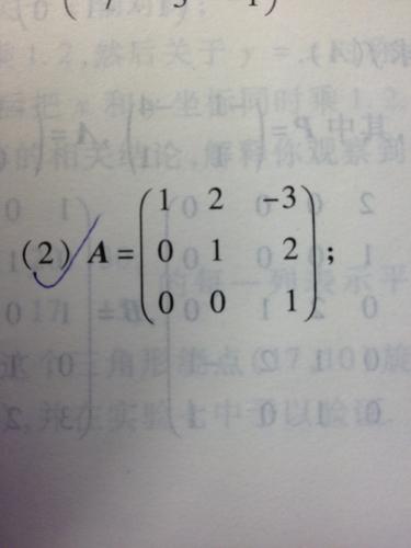 求下列矩阵的逆矩阵_百度知道