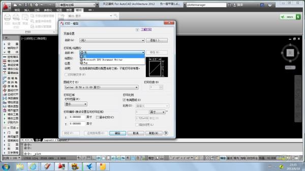 我的cad2012输出显示PDF命令?我想把图天正cad不了行格式输入内容不图片
