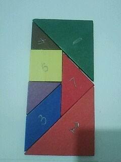 一个较大的三角形和一个正方形怎么拼成长方形