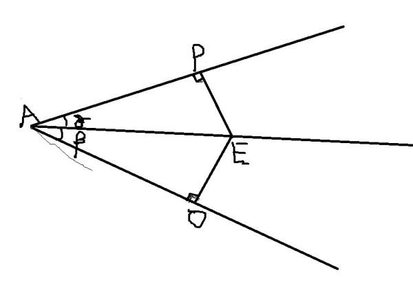 求证:角的内部到角的两边距离相等的点在角的角 ... : 数学 因数分解 : 数学