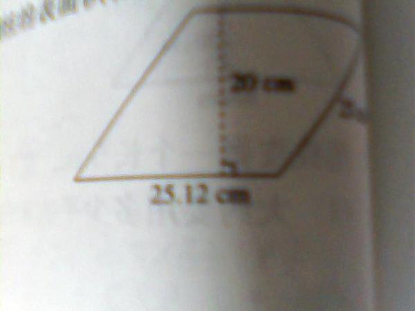 下面是一个圆柱侧面的展开图,计算这个圆柱的表面积和体积.图片