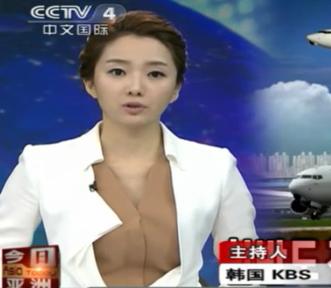 请问这位韩国美女主播名字叫什么