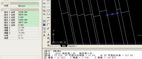 CAD2008中画出一条属性线段修复长度和距离cad显示闪退图片