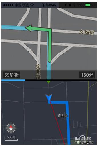 百度导航如何模拟导航?百度导航模拟导航方法