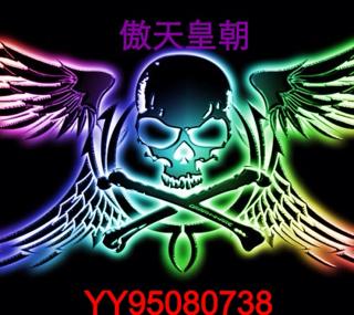yy频道图标 yy频道图标设计 yy频道图标大全 开心图库 高清图片