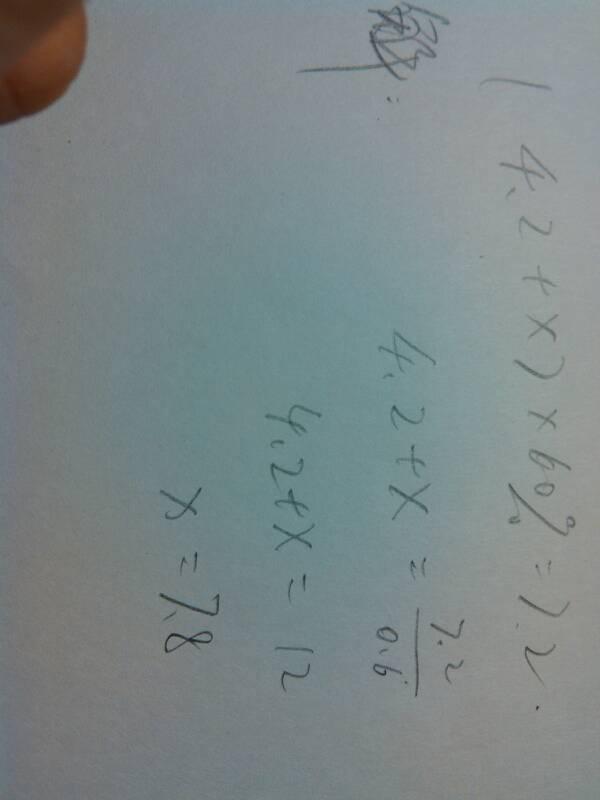 六年级解方程练习题 六年级方程组练习题 六年级上方程练习题