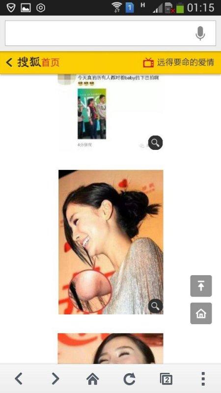 杨颖整容前的照片
