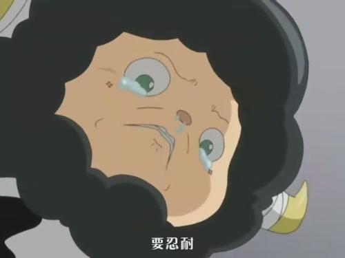 求动漫人物伤心哭泣的图片 谢谢了